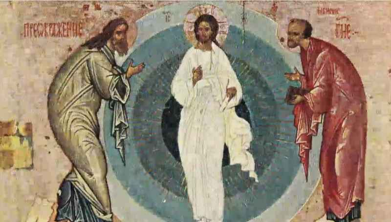 5 Transfiguration Icon